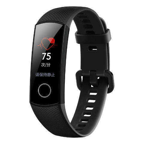 قیمت huawei Honor band 5